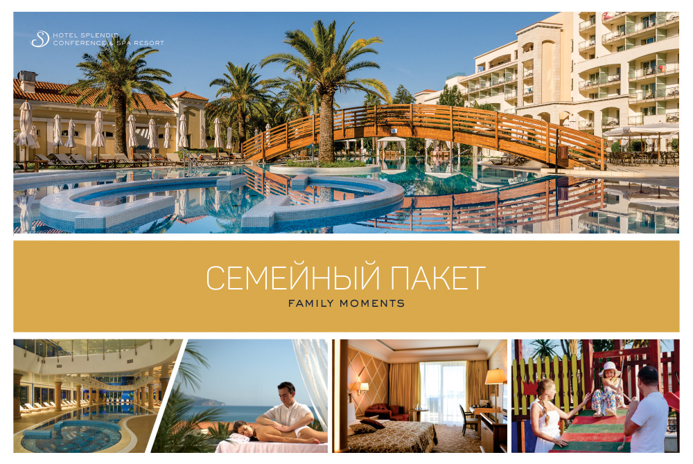 SPLENDID CONFERENCE & SPA RESORT 5* FAMILY MOMENTS - СЕМЕЙНЫЙ ПАКЕТ